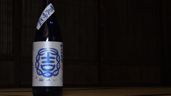結夏吟風純米吟醸の画像