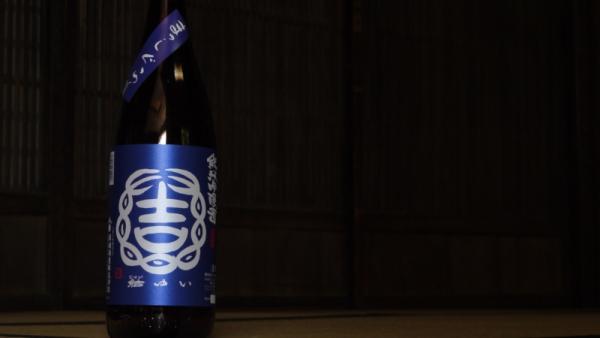 結まっしぐら純米吟醸の画像