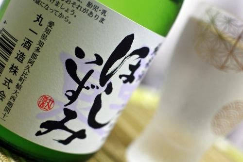 ほしいずみ純米酒の画像