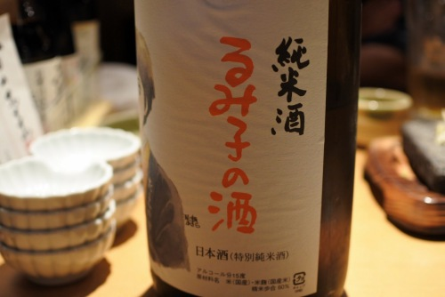 純米酒 るみ子の酒 9号酵母超辛瓶火入れの表ラベル右側の画像