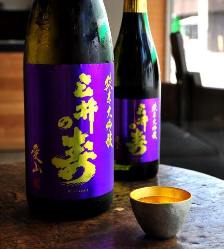 三井の寿純米大吟醸愛山の画像