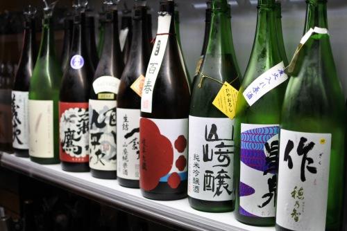 日本酒飲み放題十八代光蔵銘柄の画像