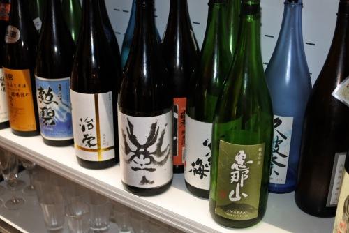 日本酒飲み放題十八代光蔵冷蔵庫の画像