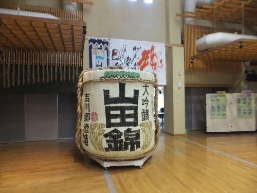 山田錦を使用した日本酒の画像