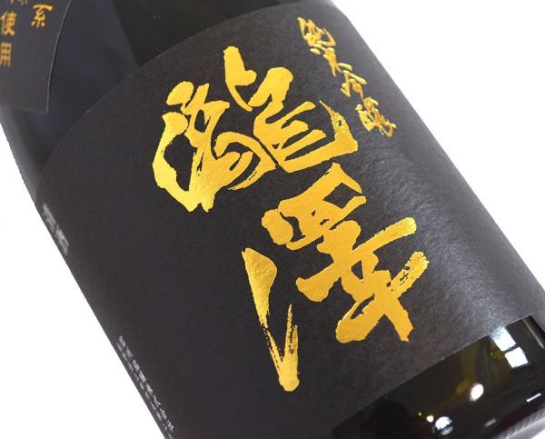 水の滑らかさが旨味の秘密!超軟水の黒曜水で造った日本酒「瀧澤」の画像