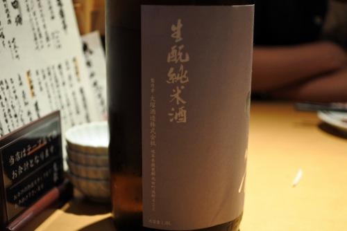 竹雀生酛純米酒の表ラベル左側の画像