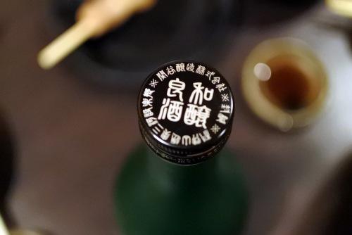 蓬莱泉純米大吟醸空の蓋の画像