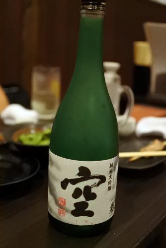 蓬莱泉純米大吟醸空の表ラベルの画像