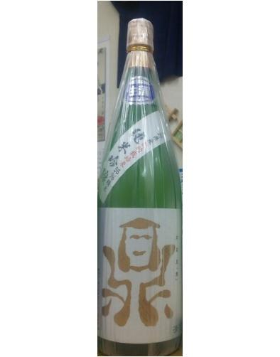 十四代に勝つために造られた日本酒「鼎(かなえ)」のボトルの画像
