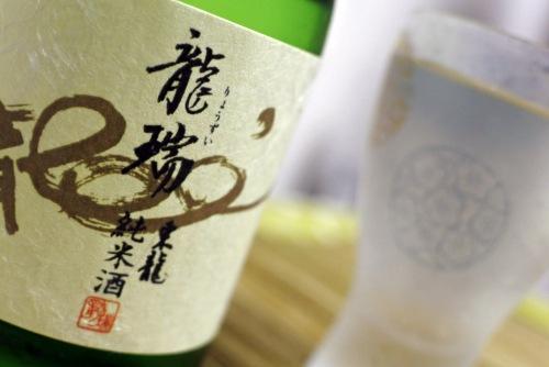 龍瑞東龍純米酒の画像