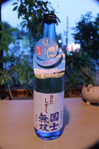 きたしずくを使った日本酒「国士無双」の画像