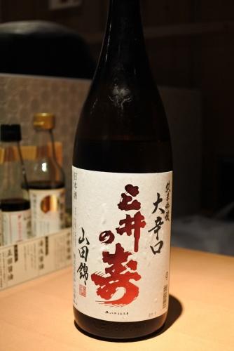 三井の寿純米吟醸大辛口山田錦の表ラベルの画像