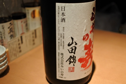 三井の寿純米吟醸大辛口山田錦の情報の画像