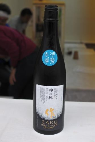 作伊勢志摩コンセプトのボトルの画像