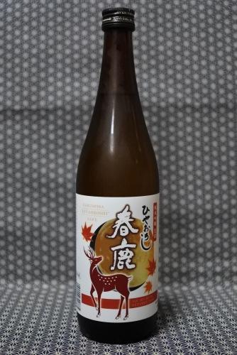 春鹿ひやおろし純米吟醸生詰の表ラベルの画像