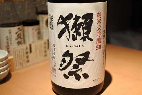 獺祭の純米大吟醸50の表ラベルの画像
