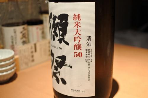 獺祭(だっさい) 純米大吟醸50の表ラベル右側の画像
