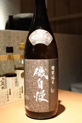 磯自慢オリジナル特別純米の表ラベルの画像