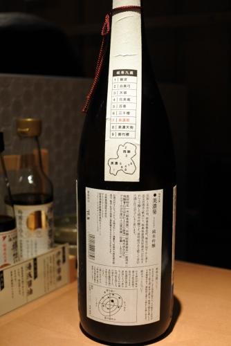 美濃菊純米吟醸のボトルの裏側の画像