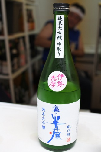 裏・半蔵 神の穂 純米大吟醸のボトルの画像