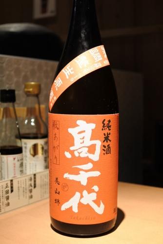 高千代純米酒秋あがり美山錦の表ラベルの画像