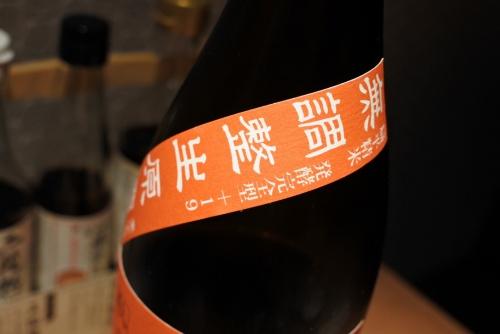 高千代純米酒秋あがり美山錦の無調整生原酒ラベルの画像