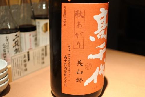高千代純米酒秋あがり美山錦の情報の画像