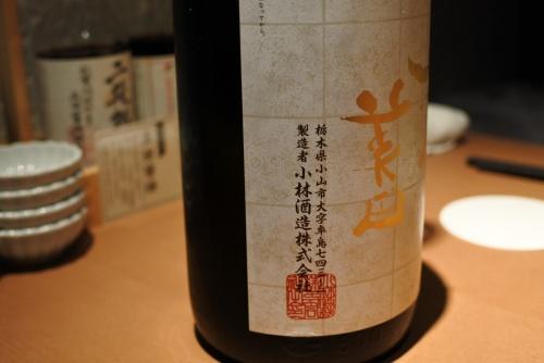 鳳凰美田 純米吟醸 ひやおろしの表ラベル右側の画像