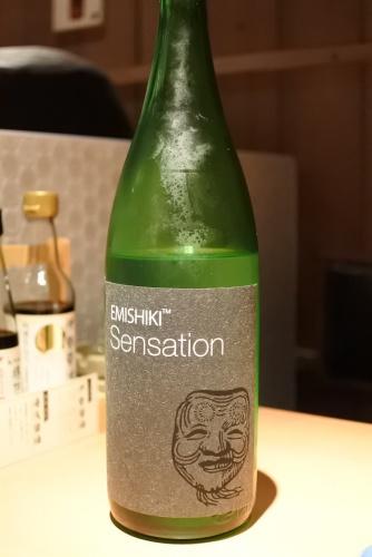 EMISHIKISensation 黒ラベルのボトルの画像