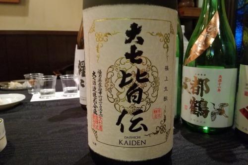 日本酒ナビゲーターの授業内でテイスティングした日本酒大七の表ラベルの画像