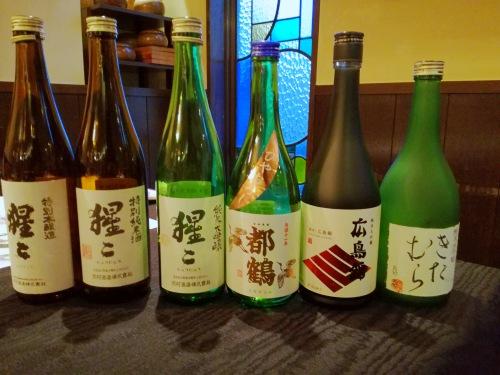 日本酒ナビゲーターの授業内でテイスティングした日本酒の表ラベルの画像