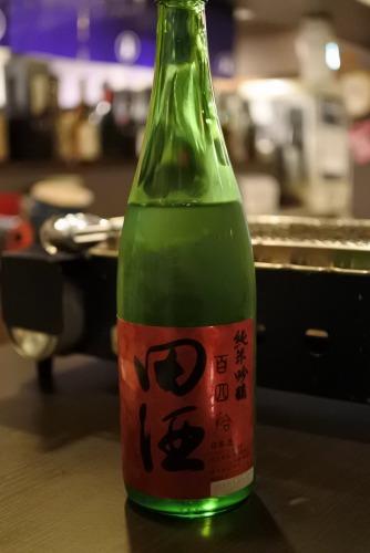田酒純米吟醸百四拾