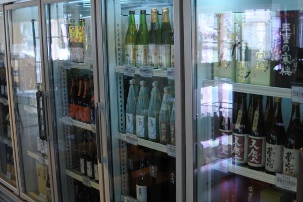 五豊美地酒と伝統工芸の店の画像