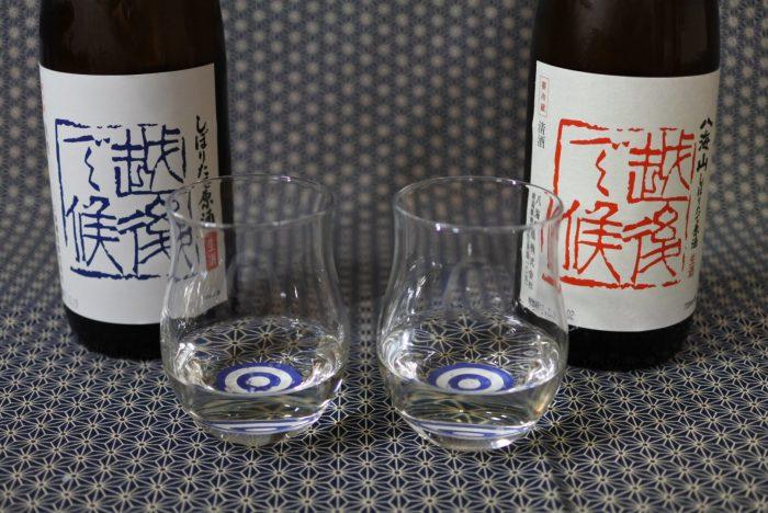 八海山しぼりたて生原酒のボトルの画像