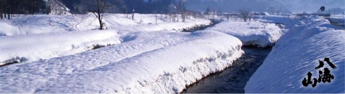 八海山を造る新潟の画像