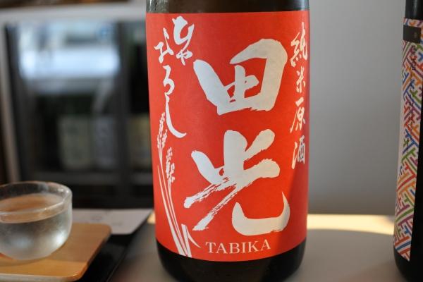 田光ひやおろし純米原酒の表ラベルの画像
