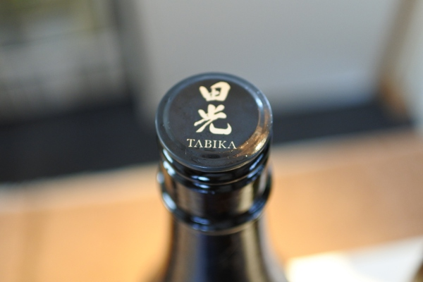 田光ひやおろし純米原酒の蓋の画像