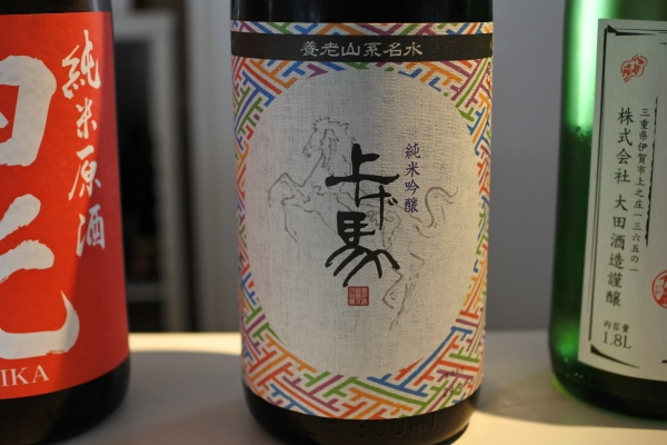 純米吟醸上げ馬の表ラベルの画像