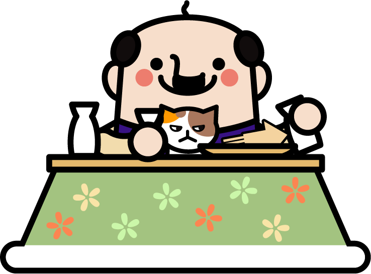 日本酒を飲みたい人