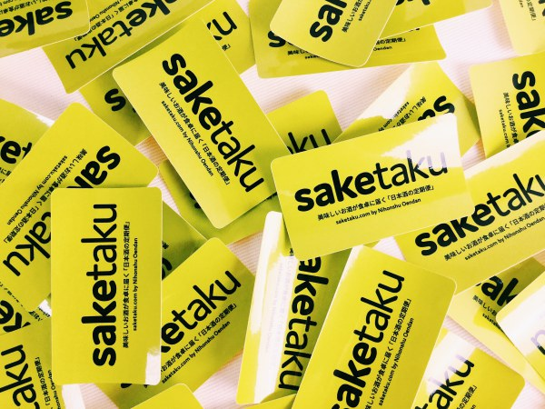 saketakuのオリジナルステッカーの画像