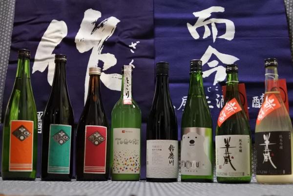 五豊美グッズ前掛けと日本酒の画像