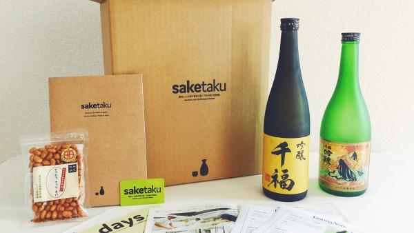 日本酒定期便のsaketakuの画像