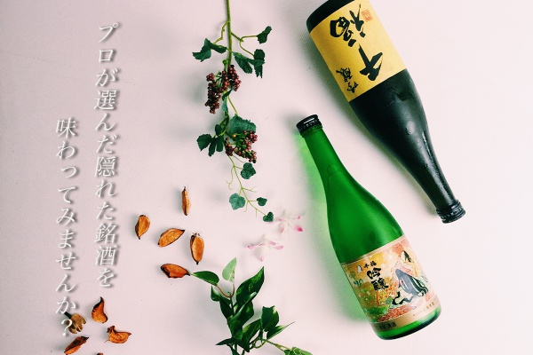 日本酒定期宅配便saketaku紹介