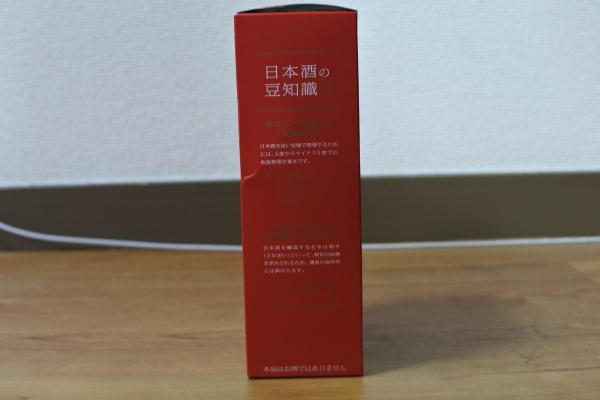 日本酒キットカットの豆知識の説明画像