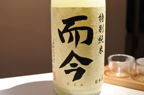 而今特別純米にごりざけの画像