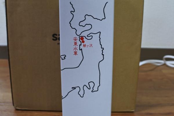 日本酒安東水軍の箱の安東水軍の場所の画像
