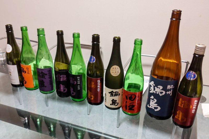 鍋島飲み比べの日本酒会の画像