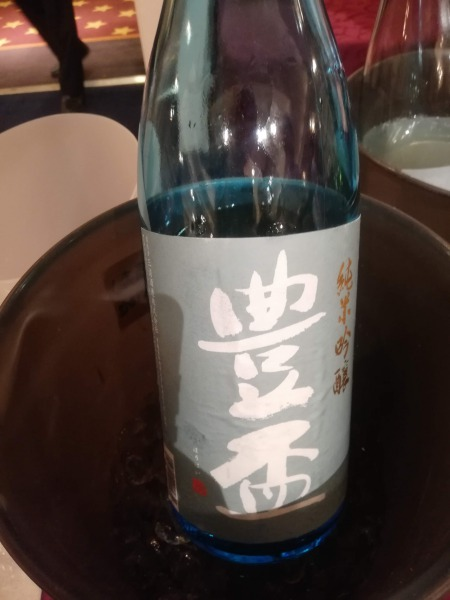 豊盃夏の日本酒の画像
