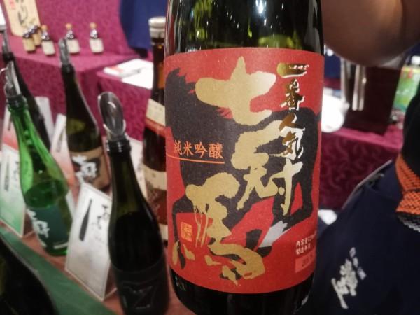 純米吟醸七冠馬の画像