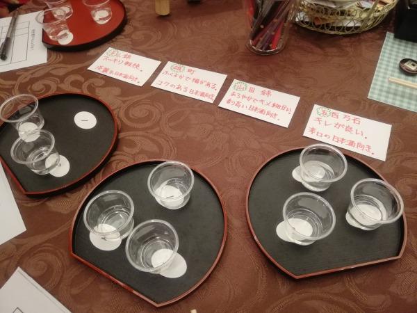 唎き酒チャレンジの画像